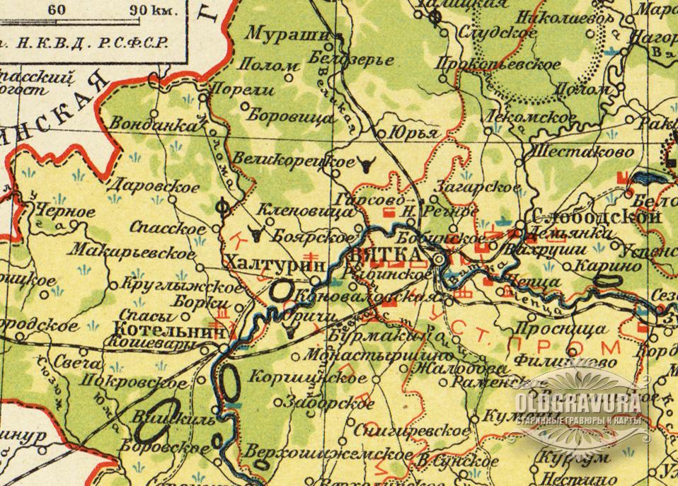 старинные фото пижанская волость яранский уезд индекс яблоневой улицы